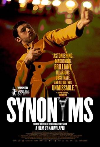 Poster do filme Sinônimos