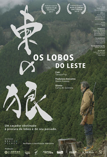 Poster do filme Os Lobos do Leste
