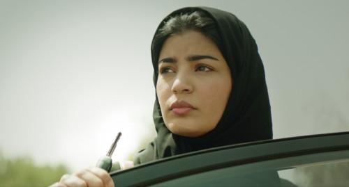 Imagem 1 do filme A Candidata Perfeita