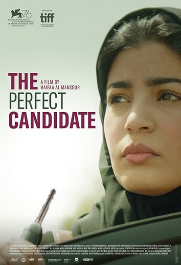 Poster do filme A Candidata Perfeita
