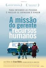 Poster do filme A Missão do Gerente de Recursos Humanos