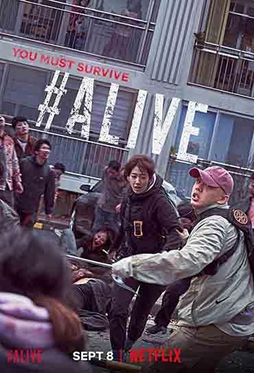 Poster do filme #Alive