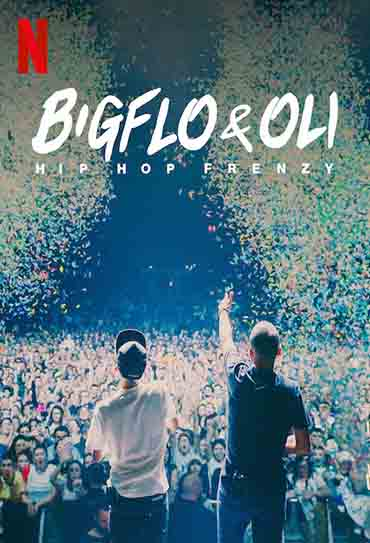 Bigflo & Oli: Hip Hop Total