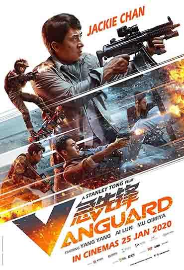 Agentes Vanguard