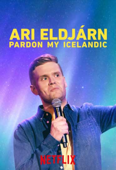 Poster do filme Pardon My Icelandic
