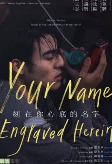 Poster do filme Seu Nome Gravado em Mim