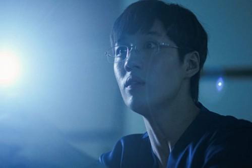 Imagem 5 do filme Ghost Lab