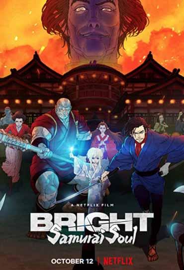 Bright: Alma de Samurai