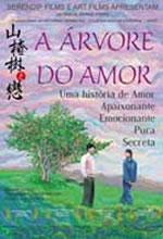 Poster do filme A Árvore do Amor