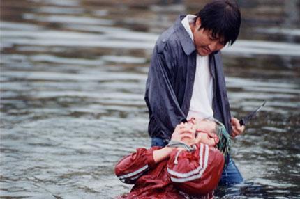 Imagem 1 do filme Mr. Vingança
