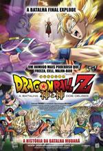 Poster do filme Dragon Ball Z: A Batalha dos Deuses