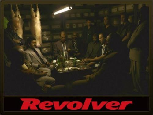Imagem 1 do filme Revólver