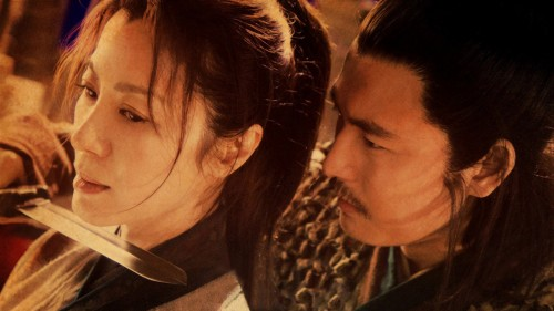Imagem 2 do filme Reino dos Assassinos