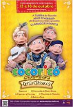 Poster do filme Cocoricó Conta os Clássicos