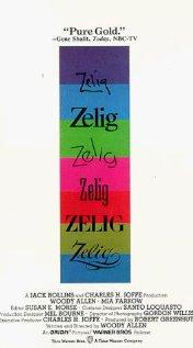 Poster do filme Zelig