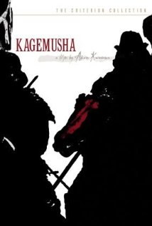 Poster do filme Kagemusha, a Sombra do Samurai