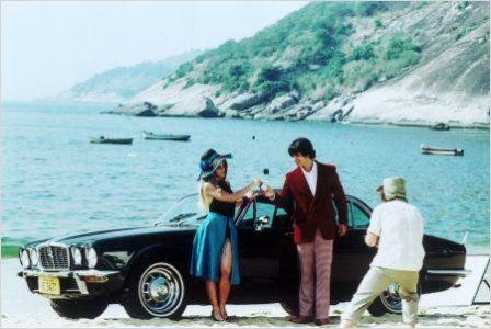 Imagem 3 do filme Benjamim
