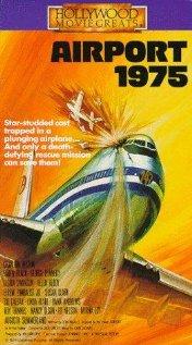 Poster do filme Aeroporto 1975