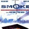 Imagem 2 do filme Cortina de Fumaça