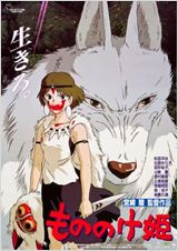 Poster do filme Princesa Mononoke