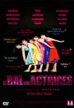 Poster do filme O Baile das Atrizes