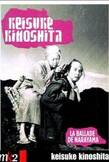 Poster do filme A Balada de Narayama