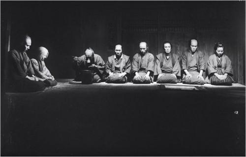 Imagem 2 do filme A Balada de Narayama