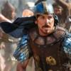 Imagem 1 do filme Êxodo: Deuses e Reis