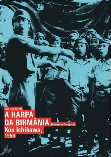 Imagem 2 do filme A Harpa da Birmânia