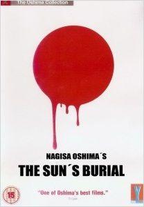 Imagem 3 do filme O Túmulo do Sol