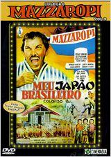 Poster do filme Meu Japão Brasileiro