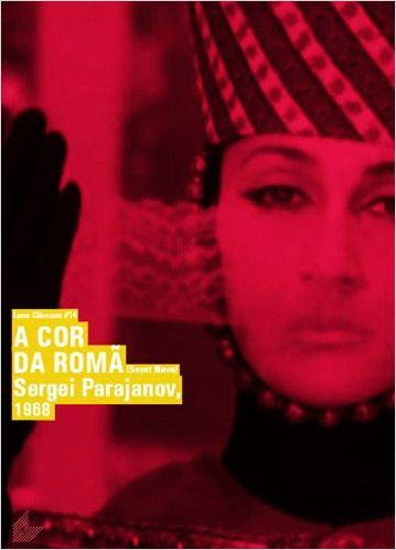 Imagem 1 do filme A Cor da Romã