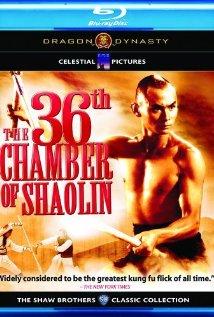 Poster do filme A Câmara 36 de Shaolin