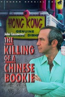 Poster do filme A Morte do Bookmaker Chinês