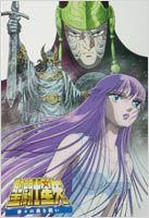 Poster do filme Os Cavaleiros do Zodíaco - A Batalha dos Deuses