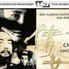Imagem 2 do filme Uma História Chinesa de Fantasmas
