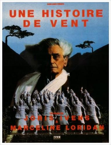 Imagem 4 do filme Uma História do Vento