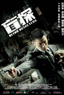 Poster do filme Blind Detective