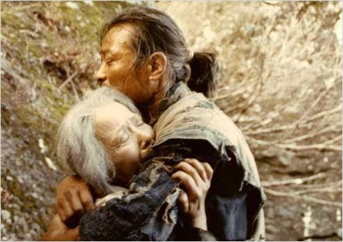 Imagem 3 do filme A Balada de Narayama