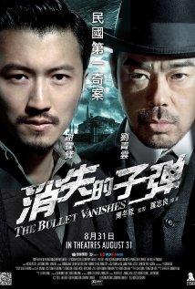 Poster do filme A Bala Desaparecida