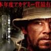 Imagem 9 do filme O Grande Herói