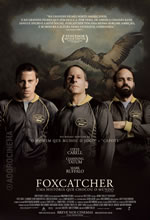 Poster do filme Foxcatcher - Uma História que Chocou o Mundo