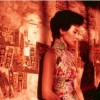 Imagem 3 do filme Amor à Flor da Pele