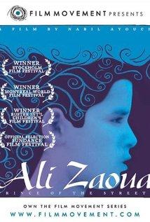 Poster do filme As Ruas de Casablanca