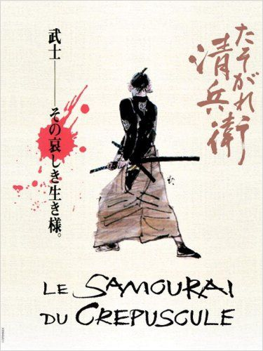 Imagem 4 do filme O Samurai do Entardecer