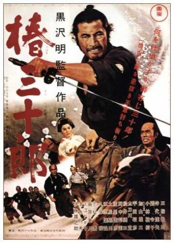 Imagem 2 do filme Yojimbo - O Guarda-Costas
