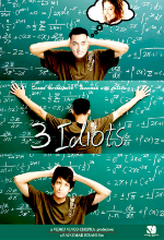 Poster do filme 3 Idiotas