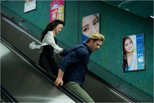 Imagem 2 do filme Hacker