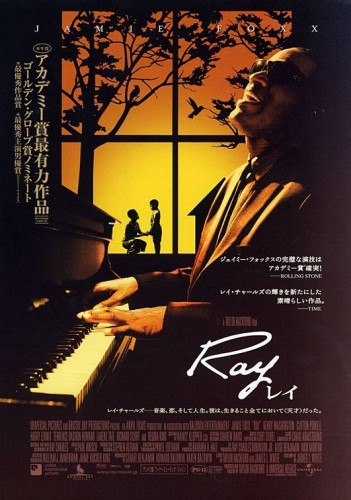 Imagem 4 do filme Ray