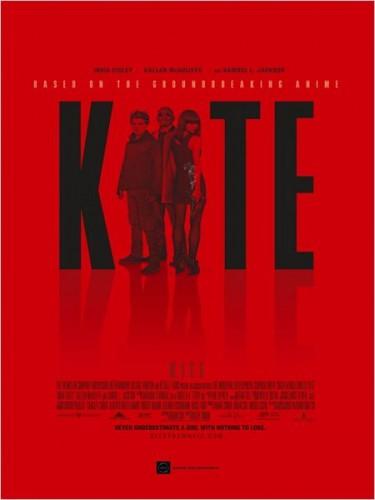 Imagem 1 do filme Kite